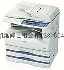 广州海珠区彩色复印机 4