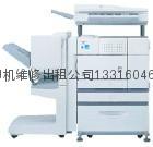 广州白云区复印机 5