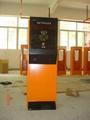 珠海停車場管理系統  3