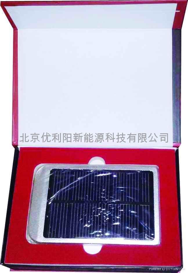 solar mobile charger 3
