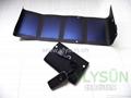 solar  charger/solar flexible panel 5