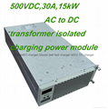 500VDC,30A 15kW charging power module