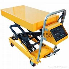 產線腳踩移動式平板昇降台秤 75-500kg