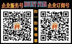 深圳市山星鼎盛电子秤仪器批发商行