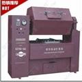旋转式焊剂烘干机