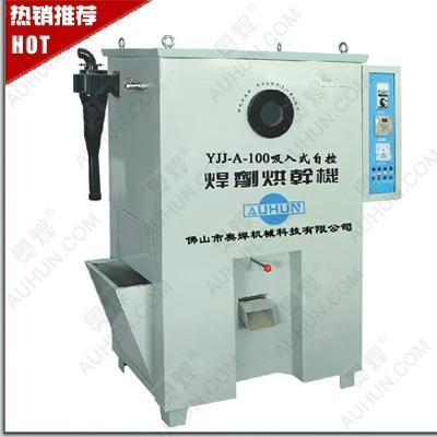 旋轉式焊劑烘乾機 3