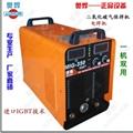 二氧化碳焊机CO2气保焊机