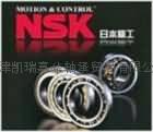 供應NSK進口軸承