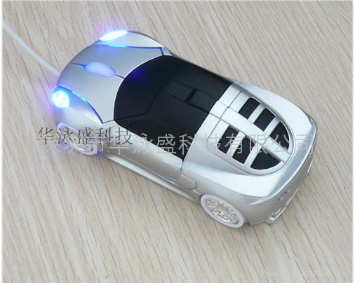 Car MOUSE 2