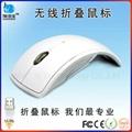 Folding Wireless Mouse 2