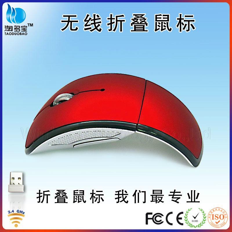 Folding Wireless Mouse 3