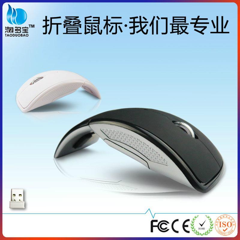Folding Wireless Mouse 1