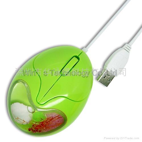 Egg Mouse 4