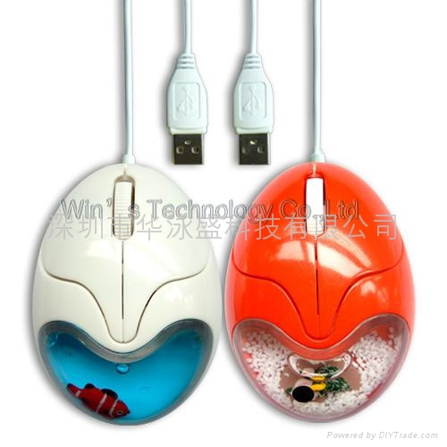 Egg Mouse 5