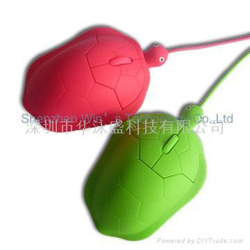 Turtle Mouse 2
