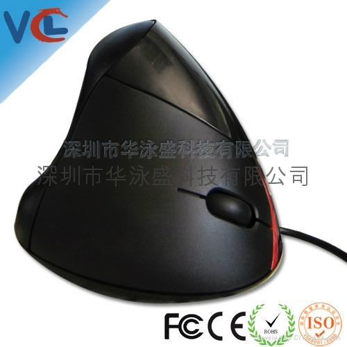 NEW mouse 2