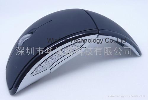 2.4G无线鼠标 2