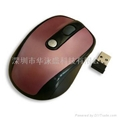 2.4G Wireless mouse 2