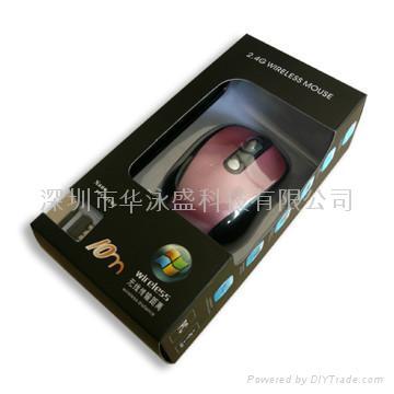 2.4G无线滑鼠 5