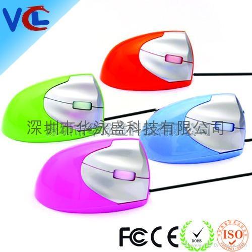 USB optical mouse, 1
