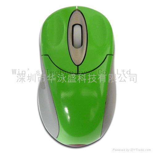 USB optical mouse, 2
