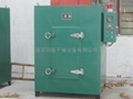 High-temperature drying oven
