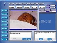 深圳計算機模擬病例考試系統