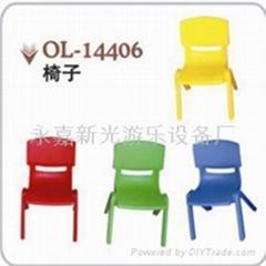 塑料儿童椅