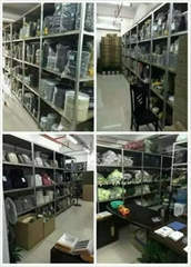 广州市添绣服装辅料有限公司