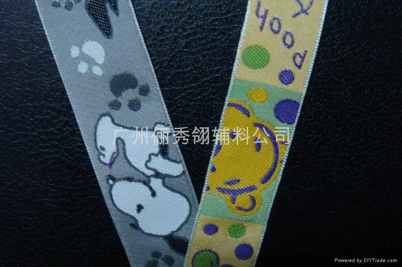 服装辅料织带 提花带 绣花织带 2