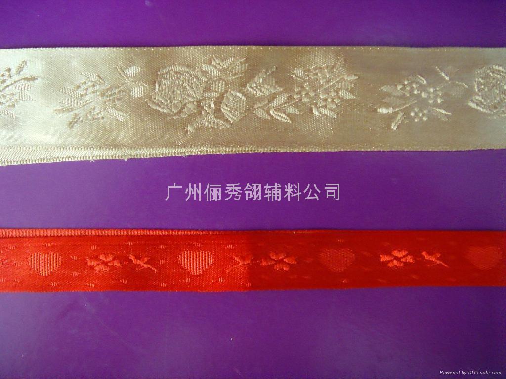 服装辅料织带 提花带 绣花织带 4