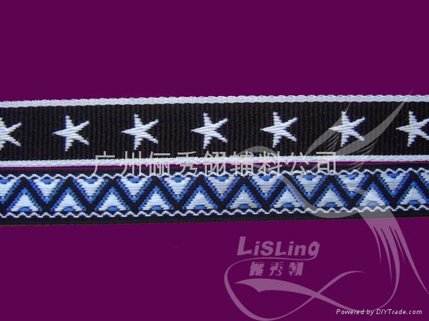 服装辅料织带 提花带 绣花织带 5