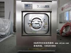 30 kg fully automatic washing machines