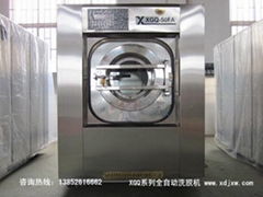 Automatic machine washed