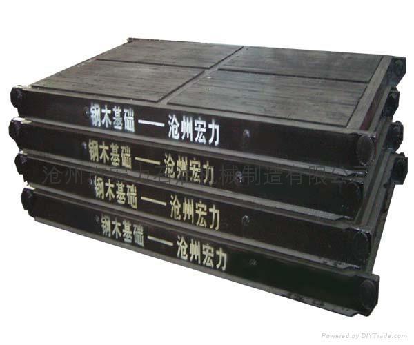 本公司生产各种规格钢木基础