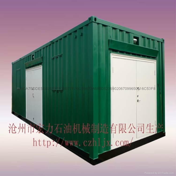 Container housing 1