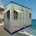 Container housing 3