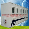 Container housing 4
