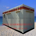 Container housing 5