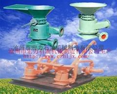 Liquid-solid mixer
