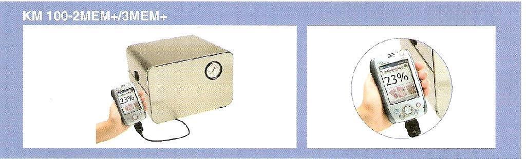 電子式混合器