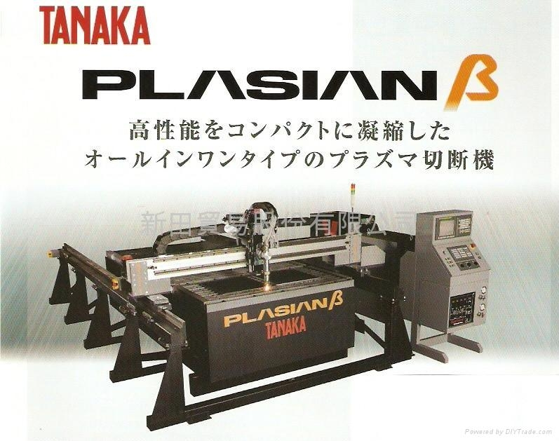 PLASIAN β Plasma Cutting Machine