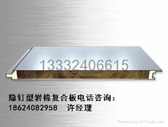 A级防火保温材料聚氨酯侧封岩棉夹芯板