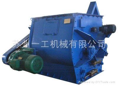 蘇州一工干粉砂漿混合機 2