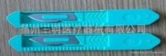 安全弹簧手术刀