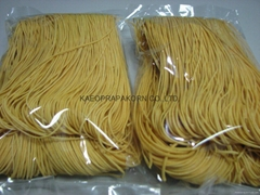 TURMERIC CHINESE YELLOW NOODLE