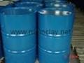 Octadearyl dimethyl ammonium chloride -LAPONITE TM  1831