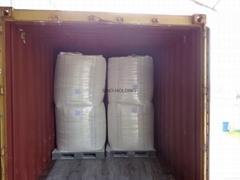 膨通牌  农药领域专用有机粘土悬浮助剂