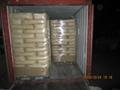 FRGEL®有機膨潤土使用方法 2
