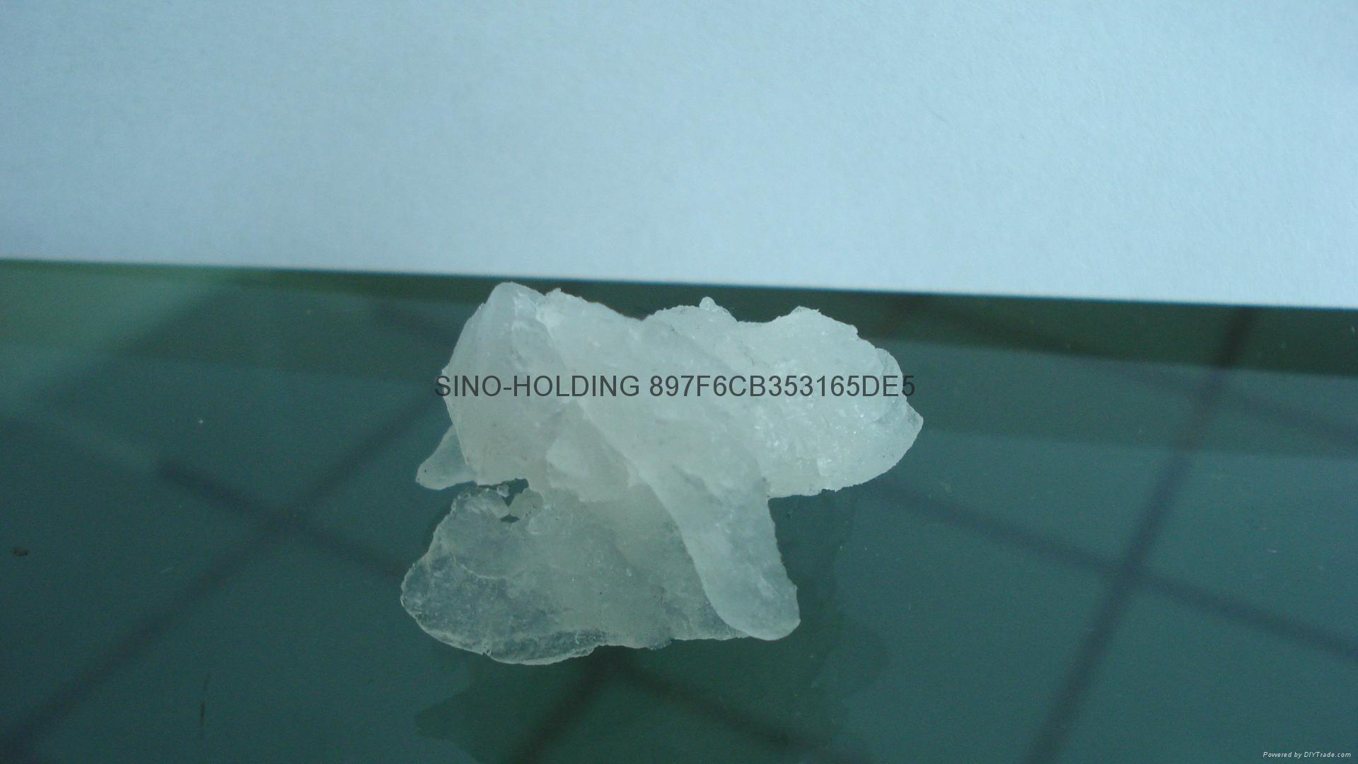 FRGEL® 200 有機觸變劑